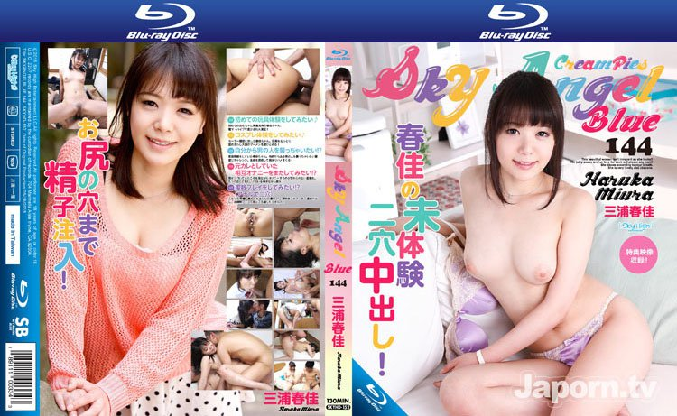SKYHD-152 SKY ANGEL BLUE VOL.144 : 三浦春佳
